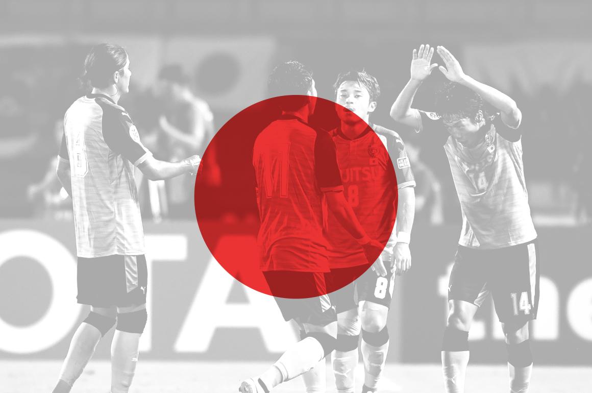 FUßBALL IN JAPAN – VOM KRUDEN KICK ZUM PROFISPORT
