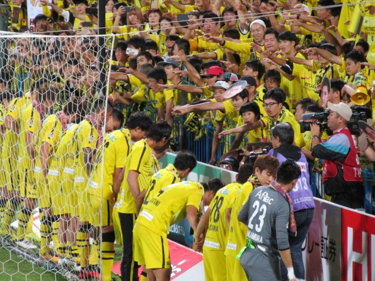 120minuten.net - Hokori – Ein Blick auf die japanische Fußball-Fankultur