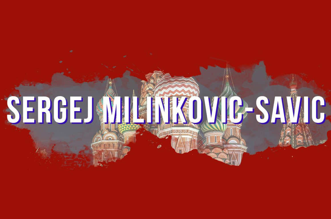 WORLD CUP 2018 PORTRAIT: SERGEJ MILINKOVIC-SAVIC