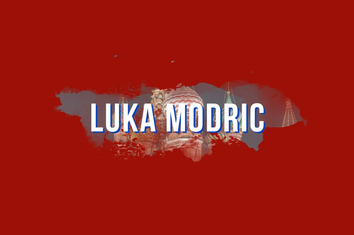 WM 2018: LUKA MODRIC IN DER ANALYSE