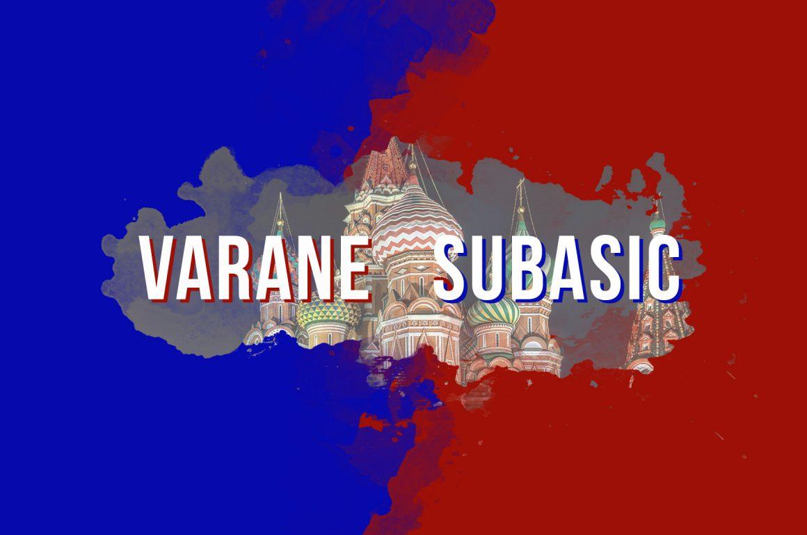 WM 2018: RAPHAEL VARANE & DANIJEL SUBASIC