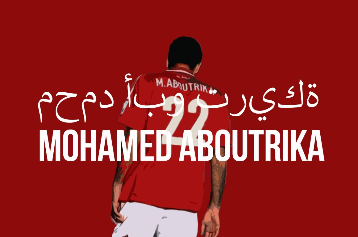 MOHAMED ABOUTRIKA – EIN NATIONALHELD WIRD 40