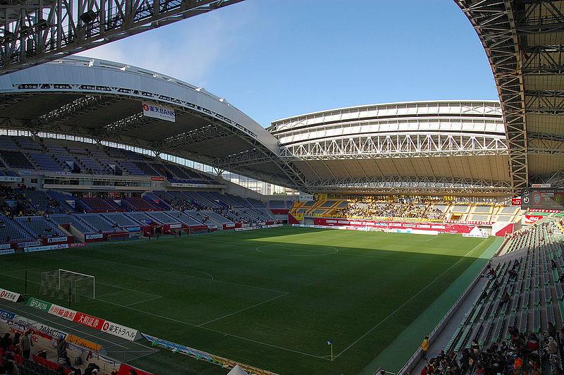 Kobe Wing Stadion